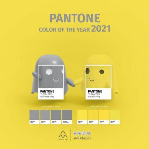 pantone colours of the year 2021 - graphic 300x300 - Pantone Colours of the Year 2021 used across Different Industries