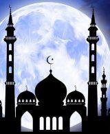 EID UL-FITR: The End Of Ramadan