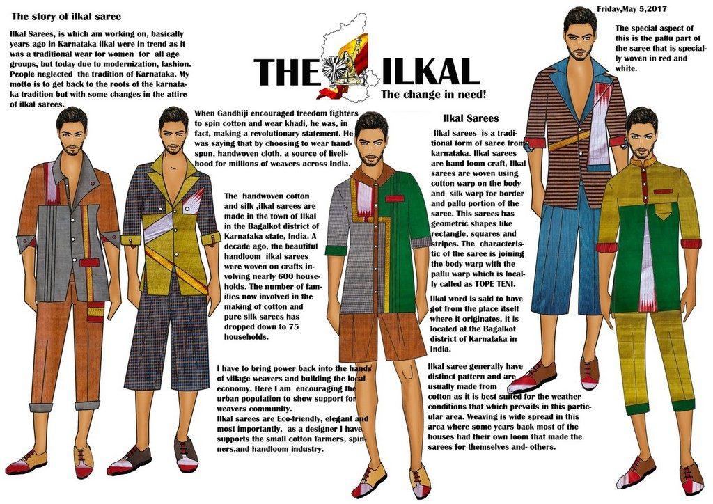 Ilkal - Future Origin - JD Annual Design Awards 2017 ilkal - Ilkal Future Origin JD Annual Design Awards 2017 14 1024x724 - Ilkal – Future Origin – JD Annual Design Awards 2017