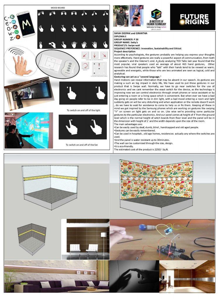Swipe Wall - Future Origin - JD Annual Design Awards 2017 swipe wall Swipe Wall – Future Origin – JD Annual Design Awards 2017 Swipe Wall     Future Origin     JD Annual Design Awards 2017 3 749x1024