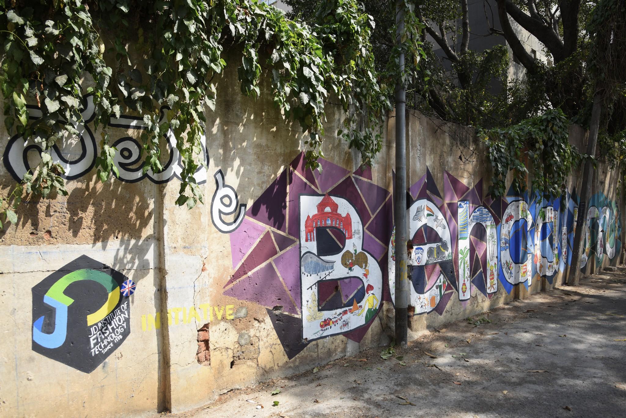 Namma Bengaluru – Wall art by students of JD Institute namma bengaluru - Namma Bengaluru 1 - Namma Bengaluru – Wall art by students of JD Institute