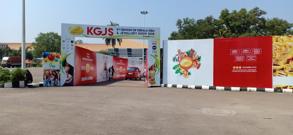 Kerala Gem and Jewelry Show kerala gem and jewelry show - KGJS001 - Kerala Gem and Jewelry Show (KGJS)