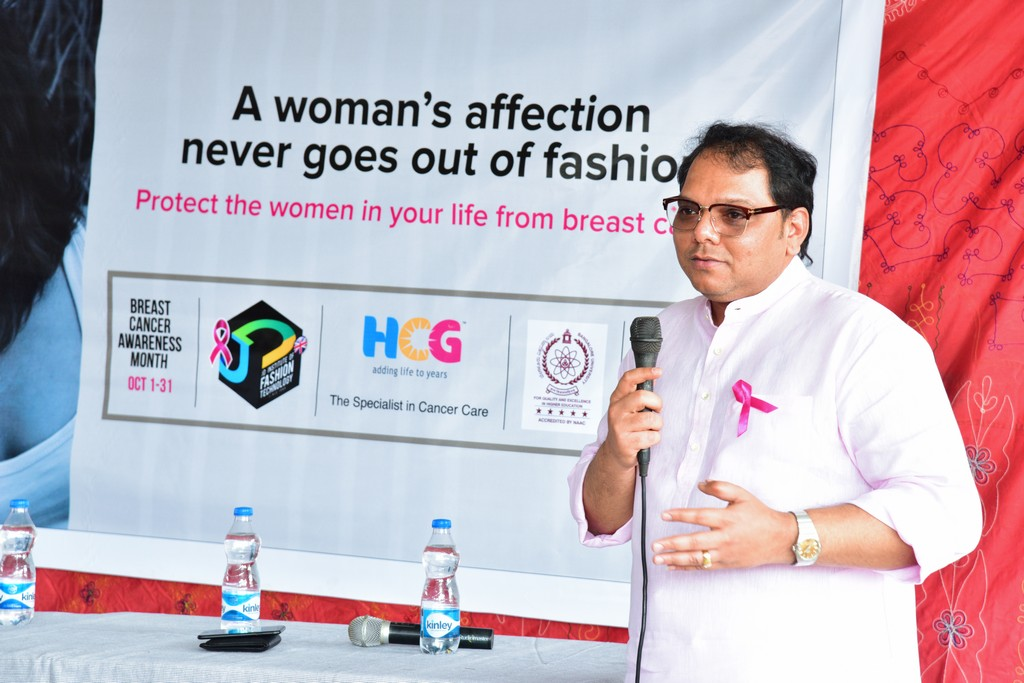 breast cancer awareness program Breast Cancer Awareness Program Breast Cancer Awareness JD Institute of Fashion Technology 18